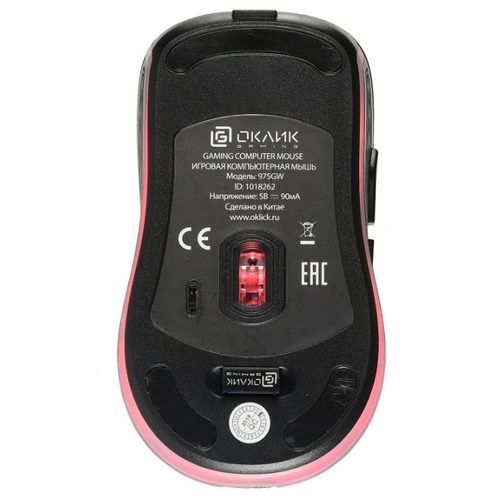 Мышь OKLICK 975GW SWAMP Black USB фото 7