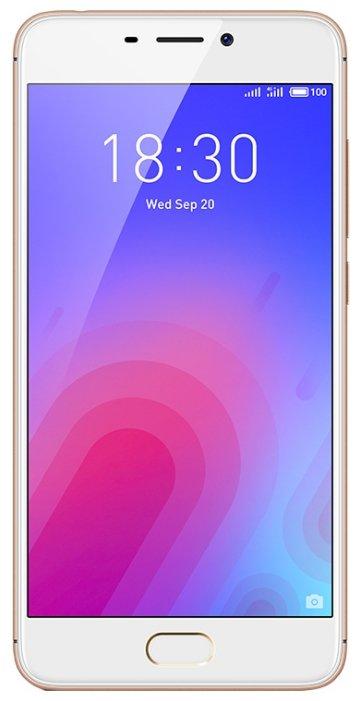 Смартфон Meizu M6 32GB фото 7