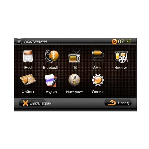 Автомагнитола Intro CHR-6294 С4 фото 5
