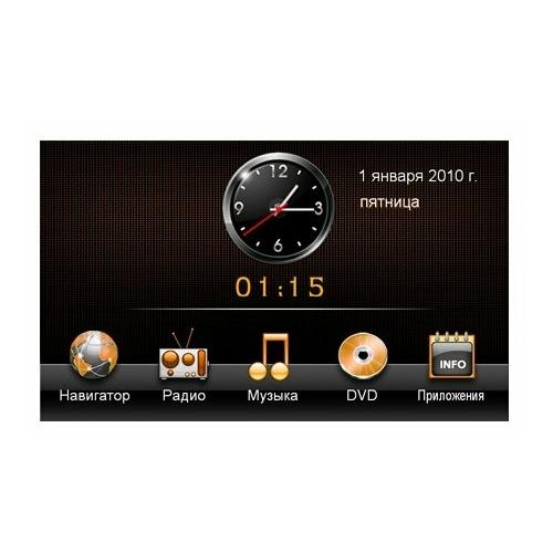 Автомагнитола Intro CHR-6294 С4 фото 2