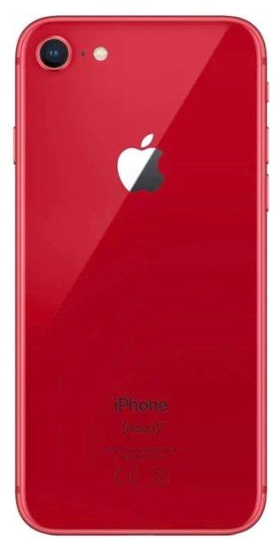 Смартфон Apple iPhone 8 64GB фото 11
