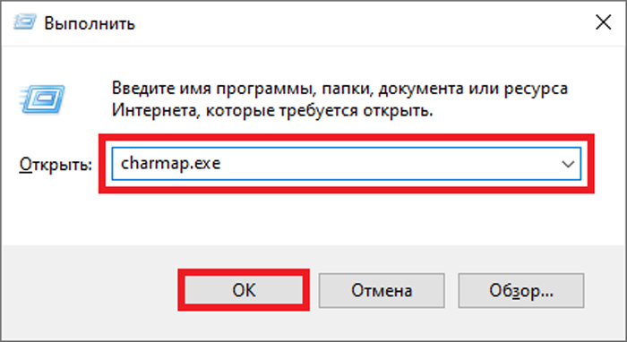 как поставить точку на русской клавиатуре | apptoday.ru