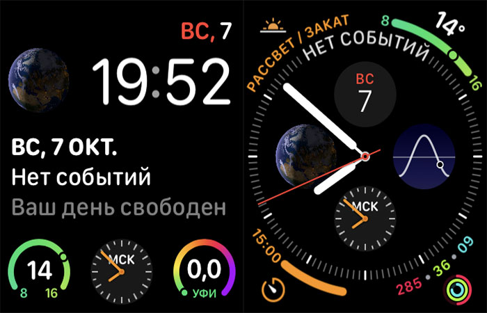 умные часы Apple Watch Series 4 ОС
