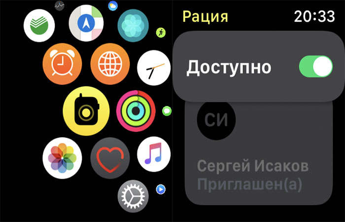 умные часы Apple Watch Series 4 рация